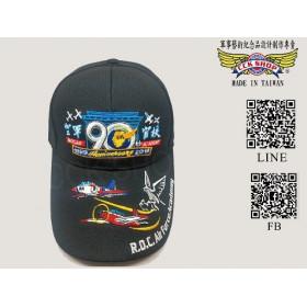 空軍官校90週年紀念帽